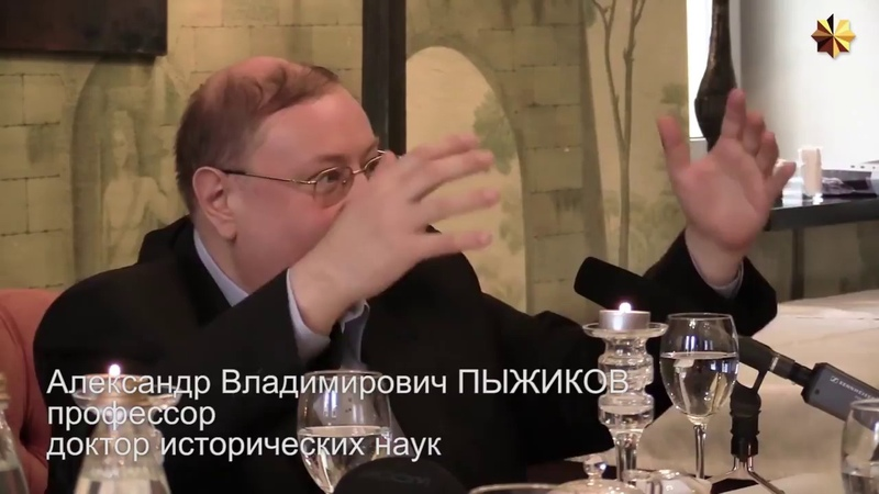 Великая Отечественная война Битва под Москвой 1941 Доктор исторических наук Пыжиков