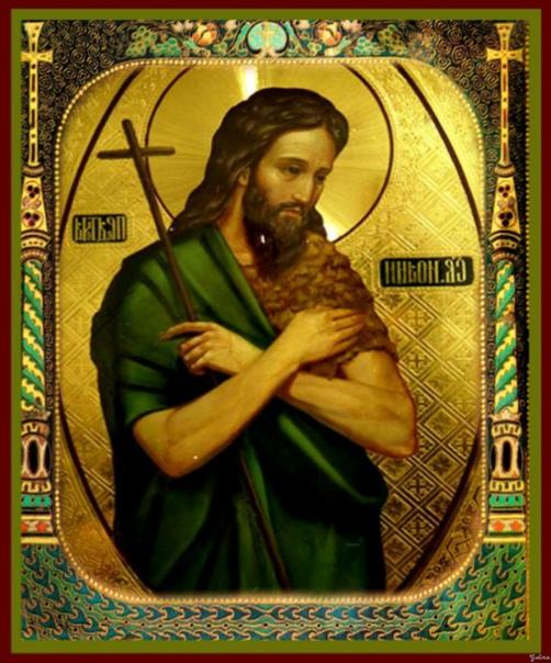заблокировать фото анимашка рождество иоанна крестителя лазерное