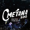 18.03 | СМЕТАНА band | Екатеринбург