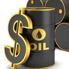 Нефтепродукты оптом. Продажа, покупка.