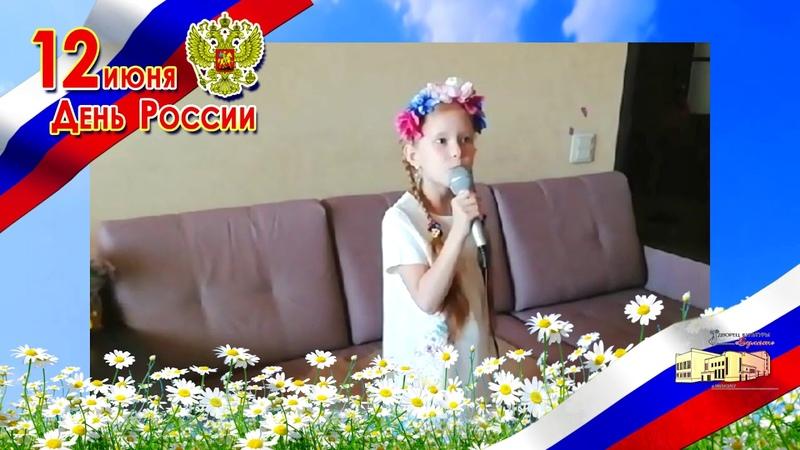 Виктория Антонова У моей Росии длинные косички