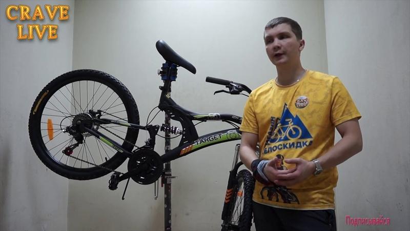 Обзор подросткового велосипеда Izh-Bike TARGET (2018)