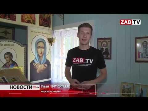 ZAB.TV Спецрепортаж. У тюрьмы не женское лицо.