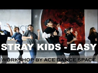 STRAY KIDS - EASY cover [workshop by ACE dance Space]