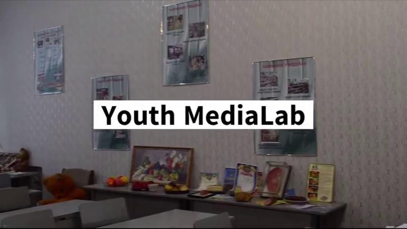 Youth MediaLab