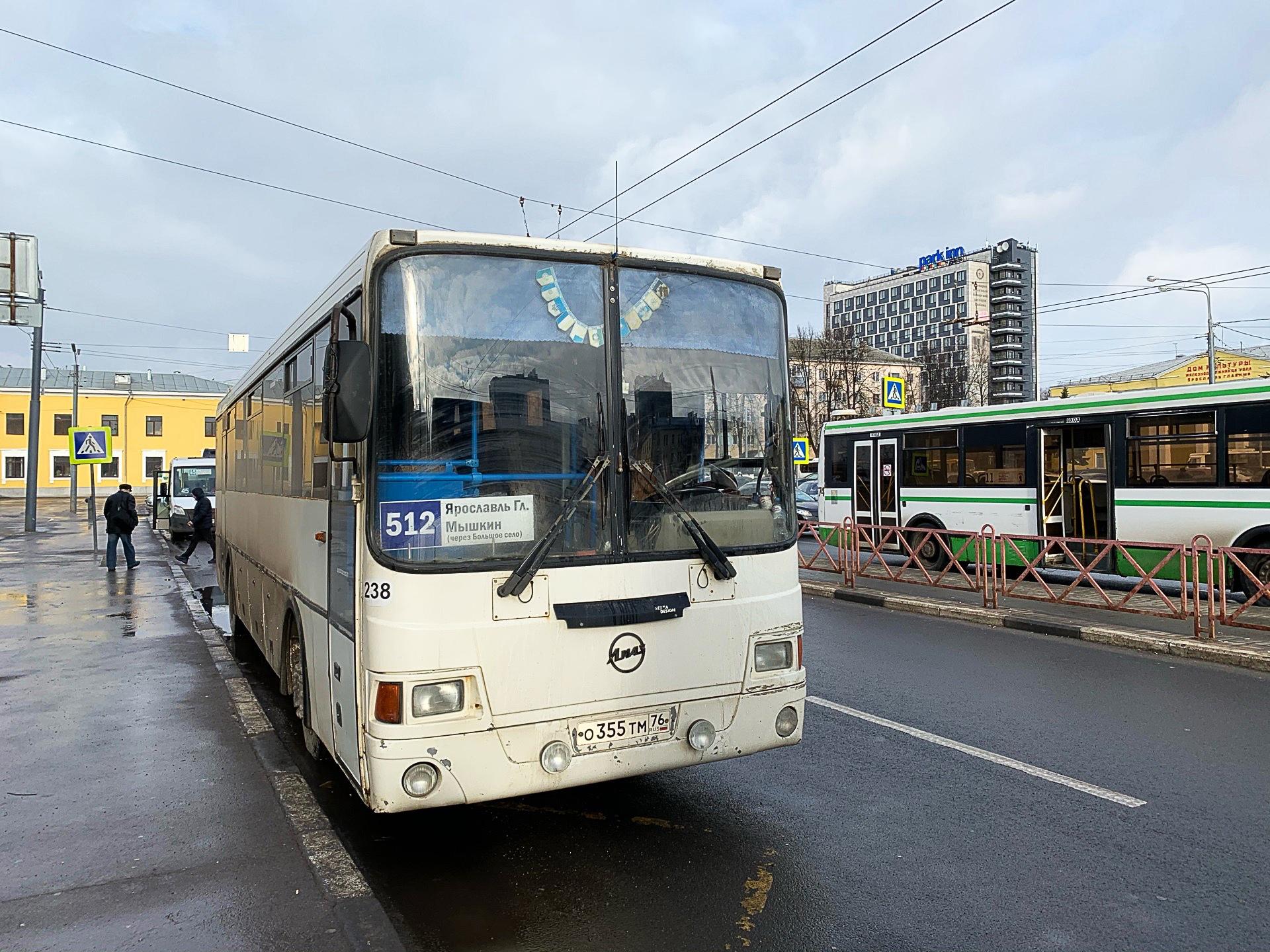 Автобус №512