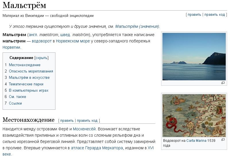 Отступившие воды Азовского моря. Альтернативная гипотеза приливов и отливов