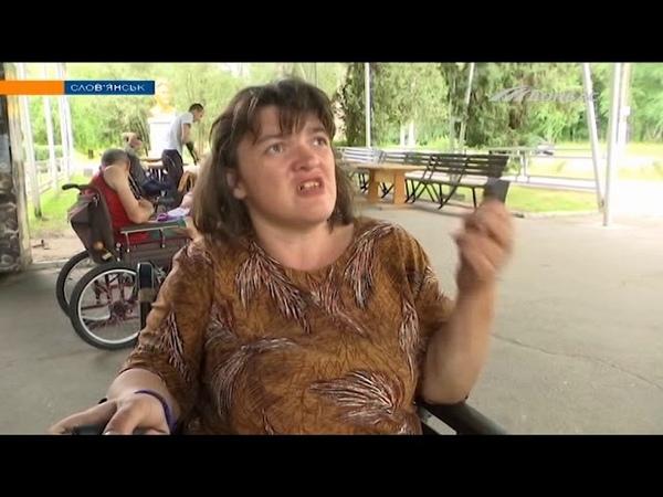 Уникальная здравница Славкурорта приходит в упадок