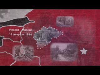"""Квест """"Найти деревню"""" в Новгородской области"""