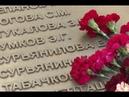 В Рязани открыли памятные доски в честь 78 ой годовщины начала блокады Ленинграда