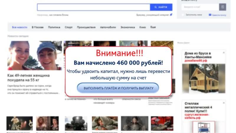 Ролик Кредитные мошенники (online-video-cutter.com)