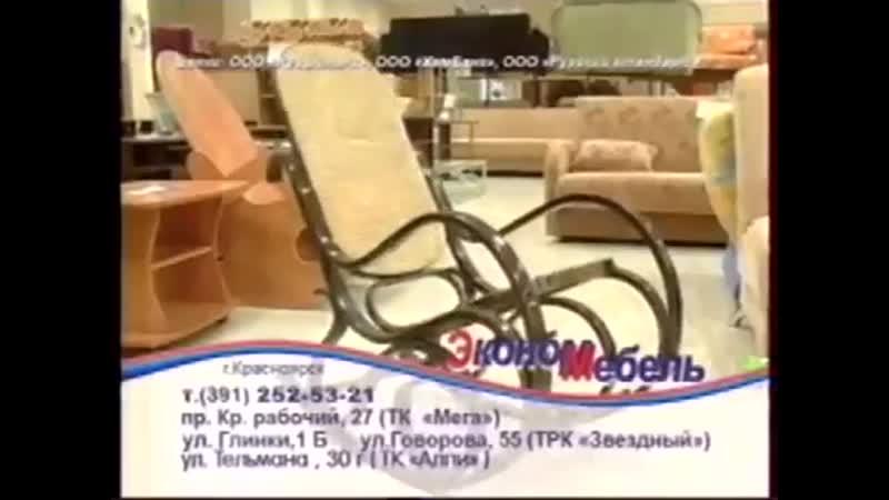Анонсы, реклама, прогноз погоды и Красноярский рекламный блок (НТВ, 30.10.2010)