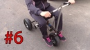 How to make a 3 wheeled electric scooter 6
