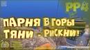 Щука шахтер на Ладоге. Прикол • Русская рыбалка 4