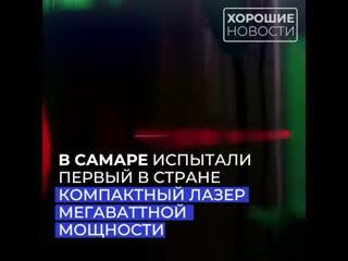 Самарские ученые нашли способ предотвратить космический апокалипсис