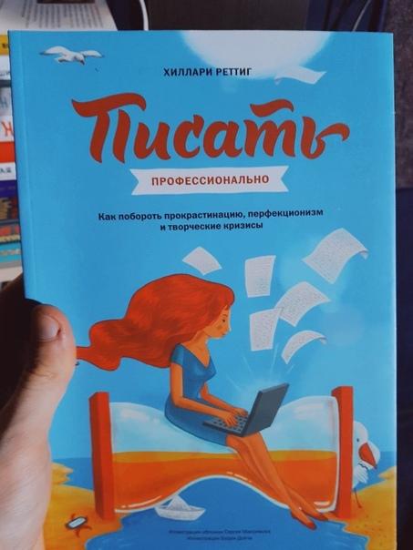 Подборка книг для бизнесменов по копирайтингу, изображение №4