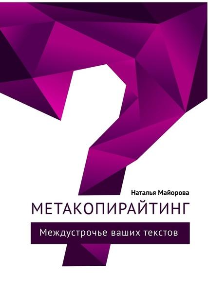 Подборка книг для бизнесменов по копирайтингу, изображение №6