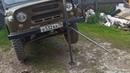 Реечный домкрат хай джек своими руками для УАЗ 469 делаю яму в гараже