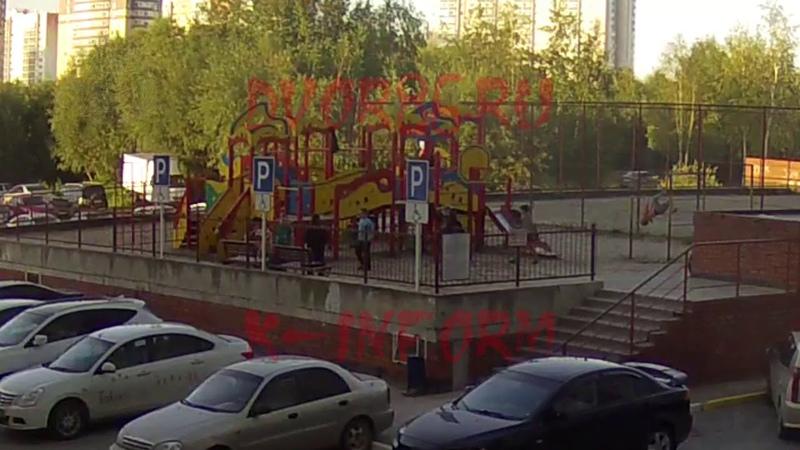 Поломать руку на детской площадке в Сургуте