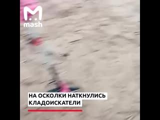 В Подмосковье нашли пропавший штурмовик ил - 2