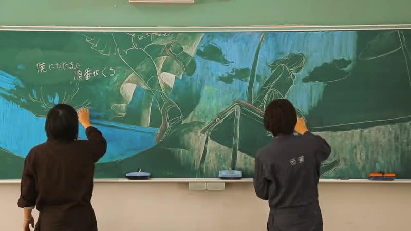 【今年のNo.1卒業ソング】【MV】咲かないで / WHITE JAM《黒板アートVer.》