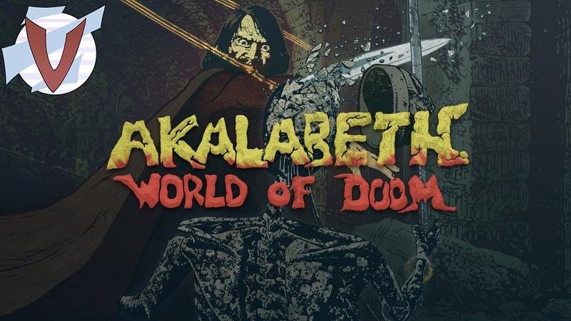 Ultima 0 – Akalabeth [Spoony - RUS RVV]