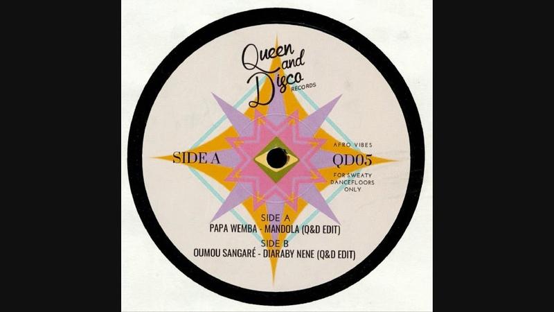 Papa Wemba - Mandola (Queen Disco Edit)