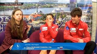Diana Mukhametzianova - Ilia Mironov Диана Мухаметзянова - Илья Миронов SP Volvo Open Cup 2019