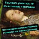 Ксения Кулебяева
