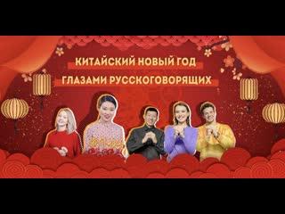 Российская певица Екатерина Арчакова поделилась своими впечатлениями о празднике Весны
