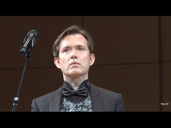 Олег Погудин Горные вершины (Из Гёте), Монолог