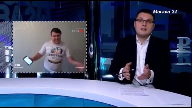 Меня показали по телеканалу москва 24 где я танцую в футболке кэшбери