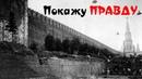 Доказательство карты Москвы 17 века. Зарядье. Исторический музей.