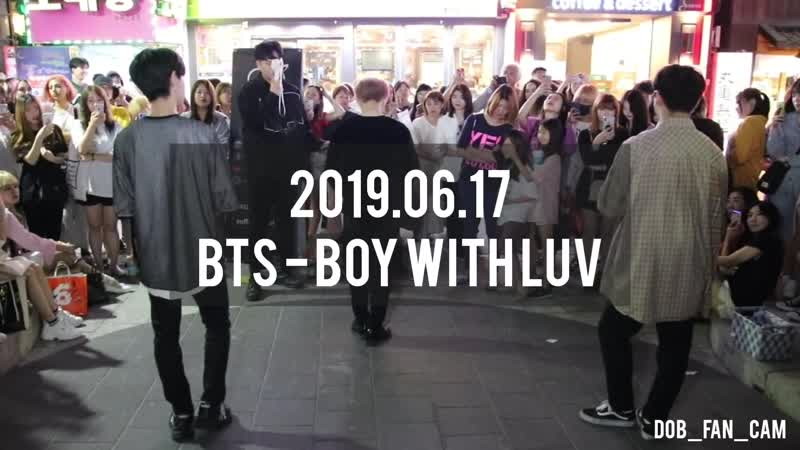 DOB 디오비 190617 홍대공연 1차 마지막곡 BTS 작은것들을 위한 시 boy with luv