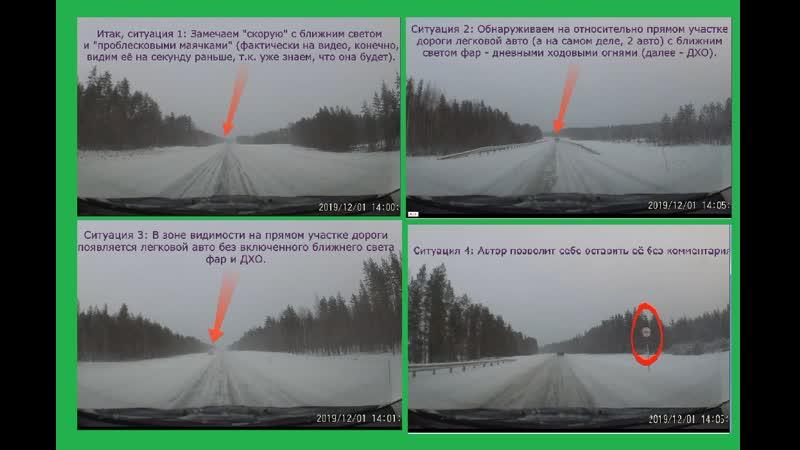 01.12.2019 Суоярвский-Пряжинский районы
