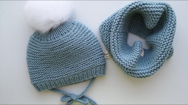 Детская шапочка платочной вязкий размер 0-3 месяца, 3-6 месяцев Снуд платочной вязкой снуд детский