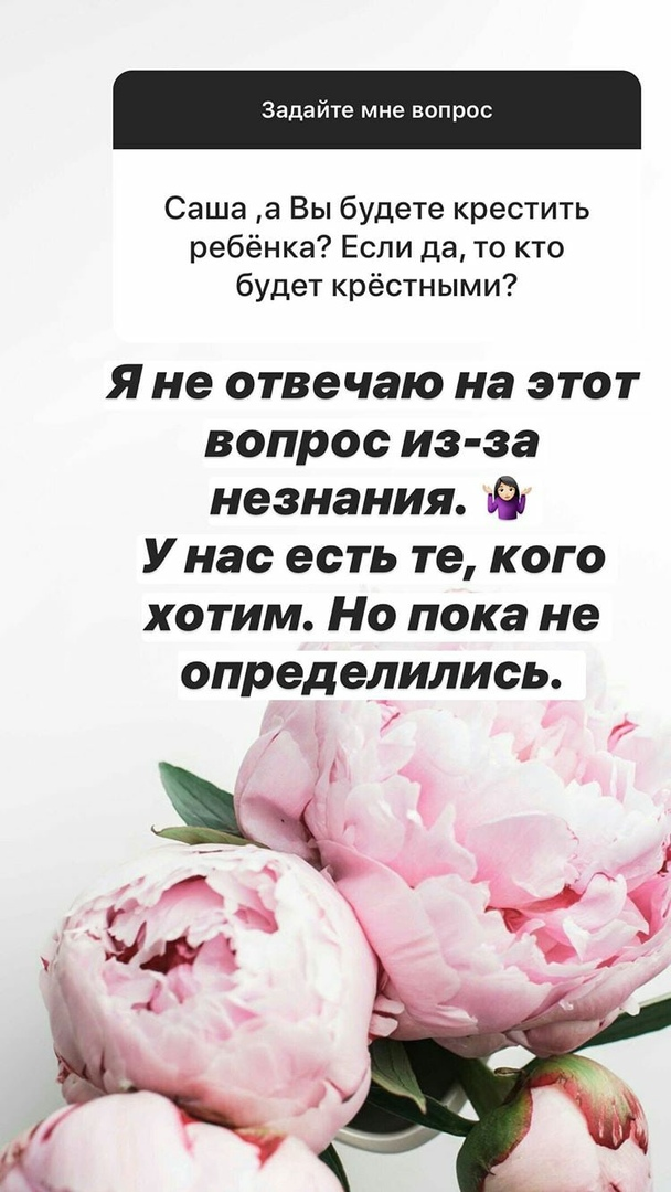 https://sun9-40.userapi.com/c855724/v855724809/243481/JNmU9HbP-1o.jpg