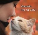 Фотоальбом человека Екатерины Якимчук