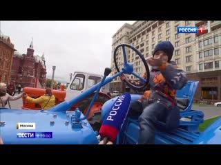Репортаж о фестивале Золотая осень канала Россия 1