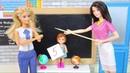 Пятёрка ни за что или Кто понесёт наказание Мультик Барби Сериал Школа Куклы Игрушки Для девочек