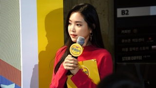 "191013 APINK (에이핑크) NAEUN (손나은) Fan Dance Reaction ""DongWon event 동원참치"" 4K 직캠 fancam"