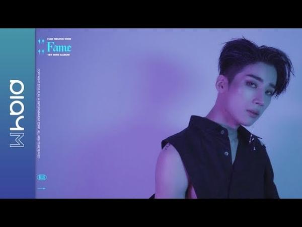 한승우 1st Mini Album Fame Track Preview Sacrifice