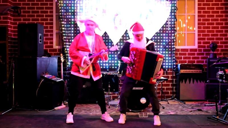 Новогоднее попурри шоу дуэт Богатые и Знаменитые