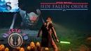 STAR WARS Jedi Fallen Order ▬ ЗВЁЗДНЫЕ ВОЙНЫ Джедаи Павший Орден ▬ часть 8 ▬ прохождение ▬ Датомир