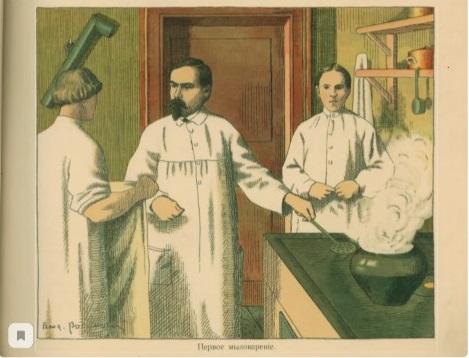 Первая лаборатория Генриха Брокара.