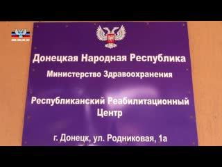 Пациентам Республиканского реабилитационного центра передали гуманитарную помощь.