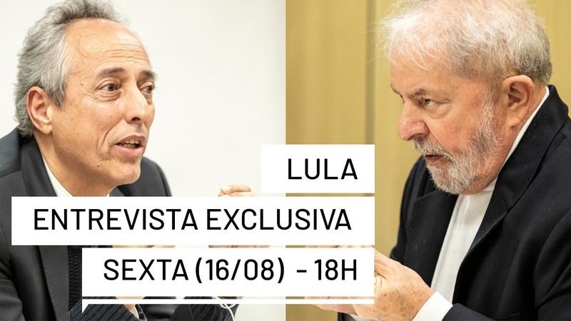 """Lula """"Bolsonaro é monstro que surgiu. Globo queria alguém deles, não teve coragem de lançar o Huck"""""""