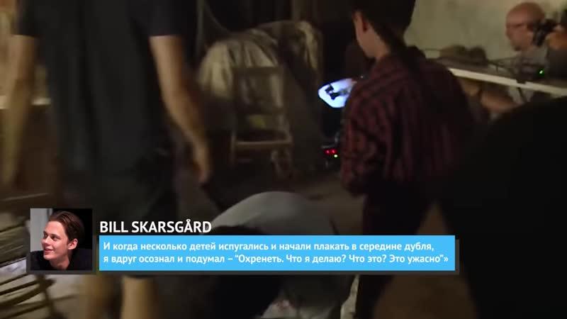 [Looper Россия] Почему Билл Скарсгард навсегда изменился после Оно