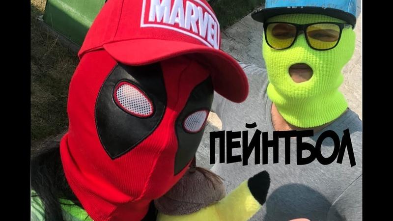CSGO Пейнтбол ОБЗОР Площадки КАРТЫ CS MANSION в Тольятти