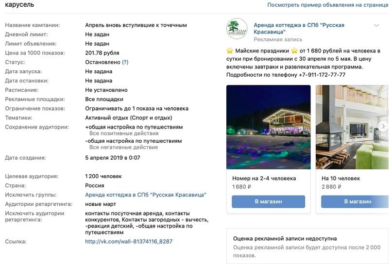 Кейс: Клубный коттеджный поселок «Русская Красавица», изображение №36
